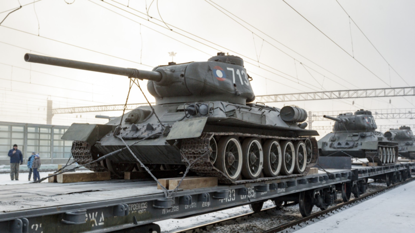 Танки Т-34 из Лаоса прибыли в подмосковный Наро-Фоминск