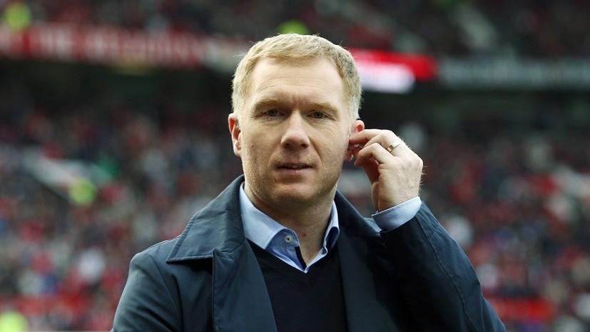 СМИ: Легенда «Манчестер Юнайтед» возглавит клуб четвёртого дивизиона чемпионата Англии