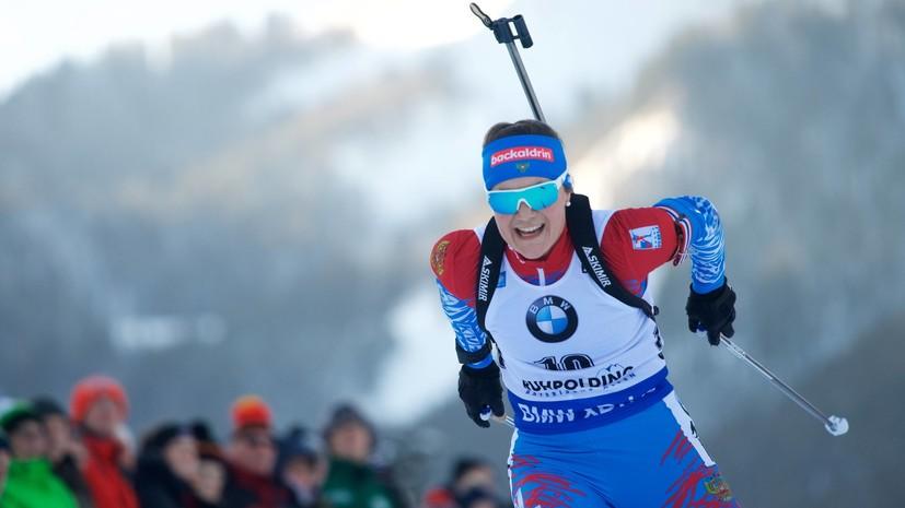 Неудачный старт: россиянки не смогли завоевать награды в масс-старте на этапе КМ в Рупольдинге