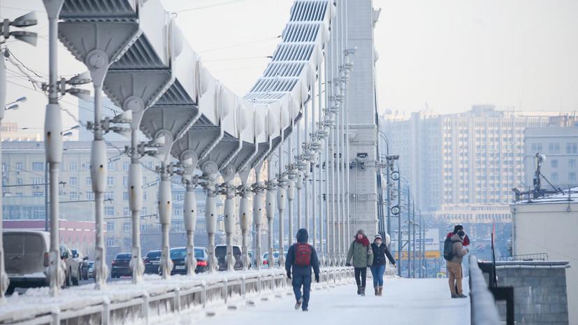 Синоптики прогнозируют аномальные морозы в Москве