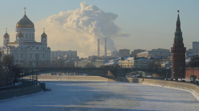 «Мешок арктического холода»: какая погода ожидает жителей Центральной России на следующей неделе