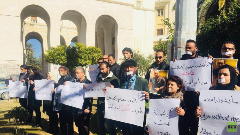 В Триполи после гибели сотрудничавшего с Ruptly продюсера прошёл митинг