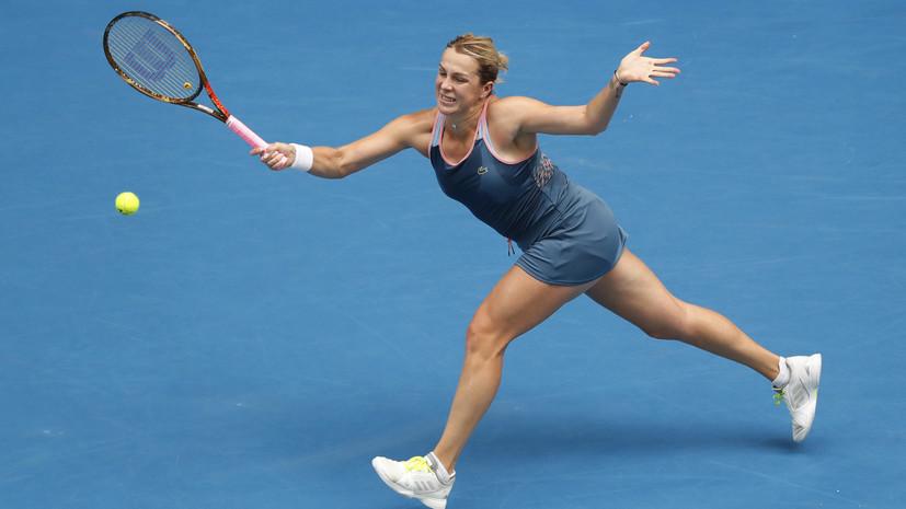 Павлюченкова обыграла Стивенс и вышла в четвертьфинал Australian Open