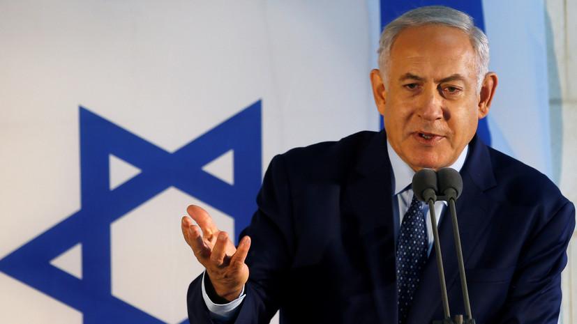 Нетаньяху прокомментировал удар ВВС Израиля по объектам в Сирии