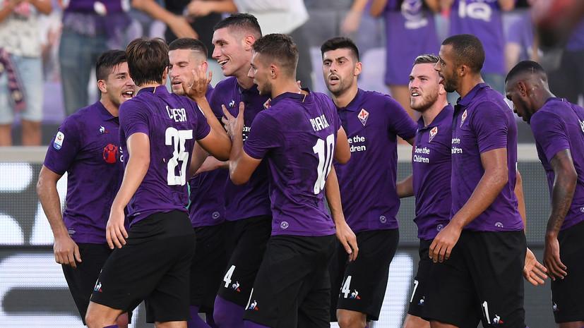 «Фиорентина» сыграла вничью с «Сампдорией» в матче Серии А благодаря голу на 93-й минуте