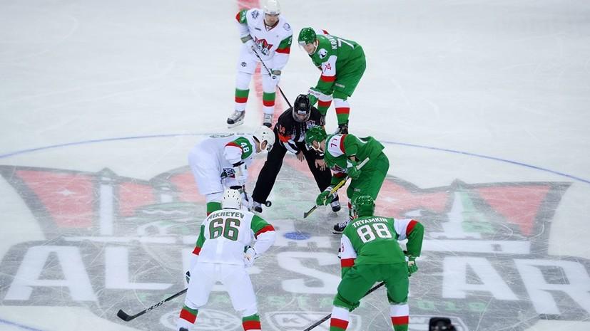 Дивизион Чернышёва выиграл Матч звёзд КХЛ