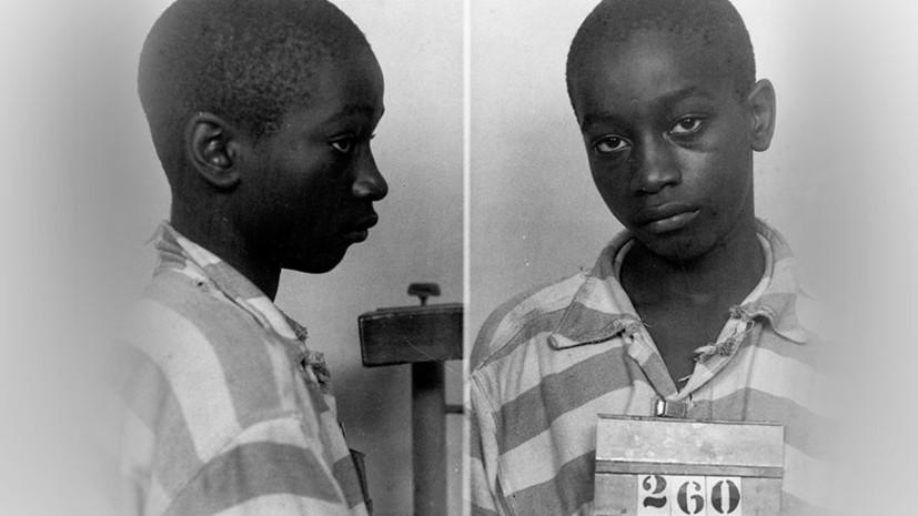 «Удобный кандидат в подсудимые»: как в США через 70 лет после казни отменили смертный приговор