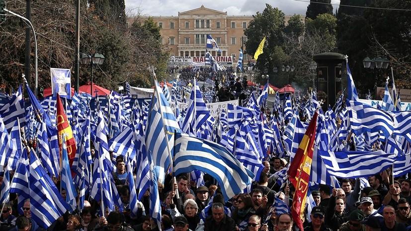 Стрингер Sputnik пострадал в ходе протестов в Афинах