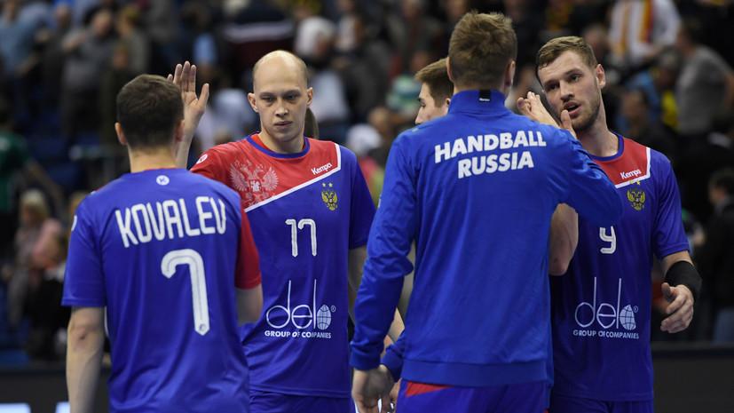 Сборная России по гандболу проиграла Катару в матче за 13-е место на ЧМ