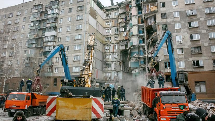 В Магнитогорске снесли повреждённую при обрушении подъезда стену