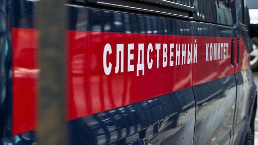 СК начал проверку по факту смерти женщины при пожаре в Москве