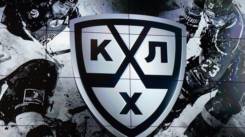 Источник: КХЛ планирует провести два матча в Париже