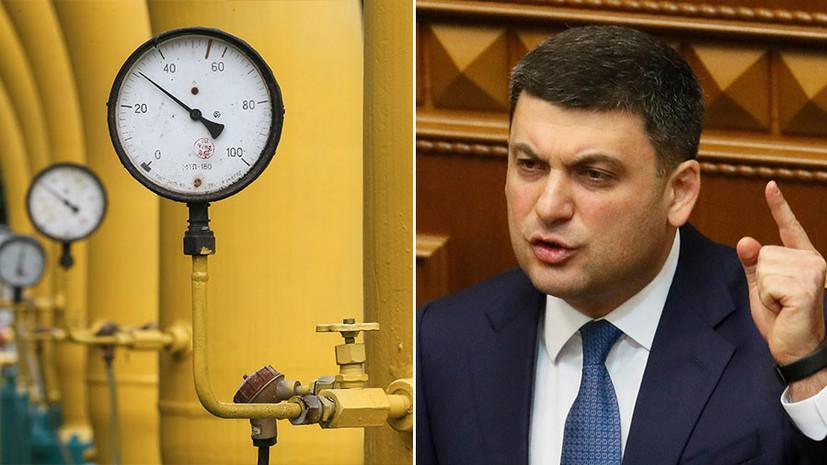 «У Киева нет на это ресурсов»: премьер Украины рассказал о «четырёх шагах» к энергонезависимости страны