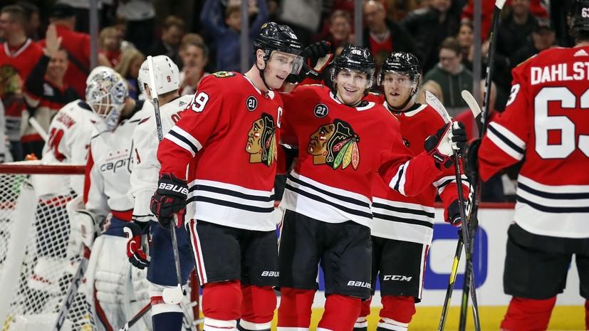 «Вашингтон» пропустил восемь шайб от «Чикаго» в матче регулярного чемпионата НХЛ