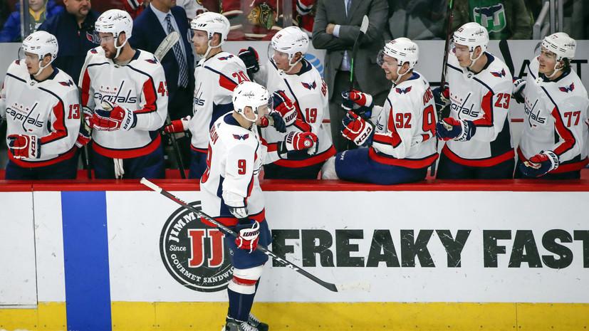 Российский защитник «Вашингтона» Орлов забросил шайбу в свои ворота в матче НХЛ с «Чикаго»