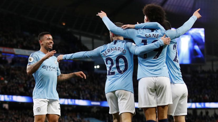 «Манчестер Сити» первым среди участников ведущих европейских чемпионатов забил 100 мячей в сезоне-2018/2019