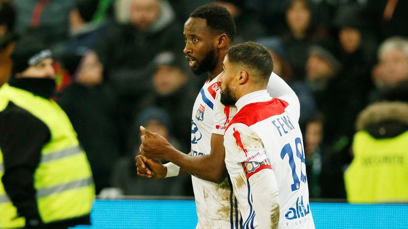 «Лион» победил «Сент-Этьен» в чемпионате Франции по футболу, забив решающий мяч на 95-й минуте