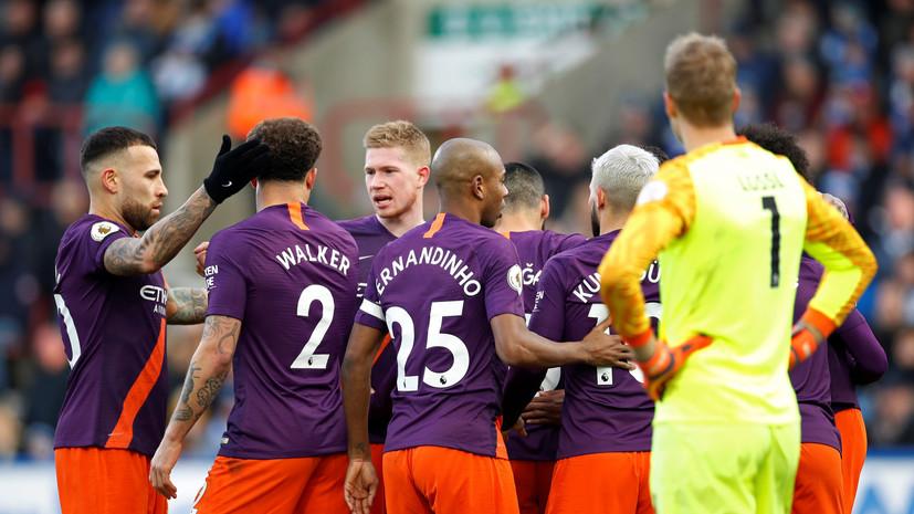 Достижение Квальярелы, сотый мяч «Манчестер Сити» и юбилейный гол Думбии: события воскресенья в европейском футболе