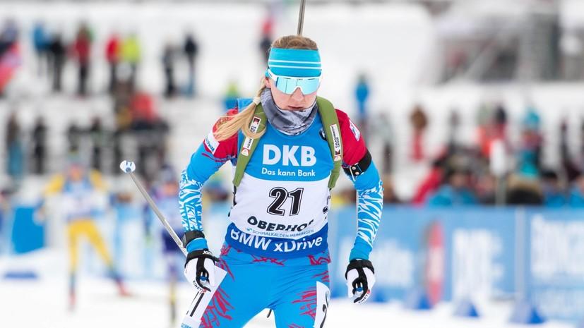 Российская биатлонистка Павлова не выступит на североамериканских этапах Кубка мира