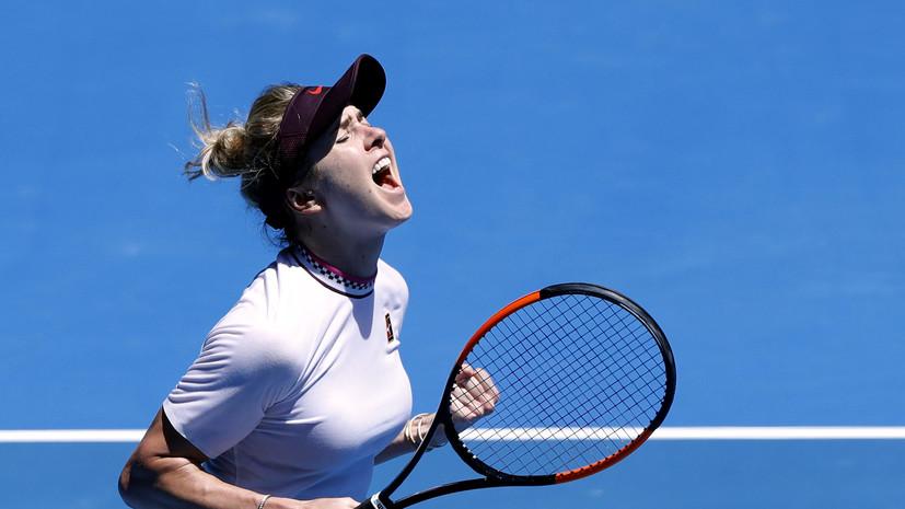 Свитолина и Осака вышли в четвертьфинал Australian Open