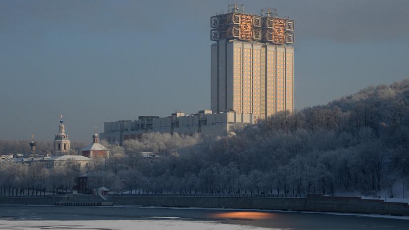 В Москве 21 января ожидается до -8 °С