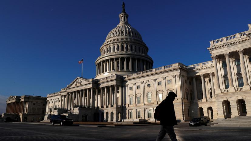 В конгрессе США заявили о неудачах в «продвижении демократии» в России
