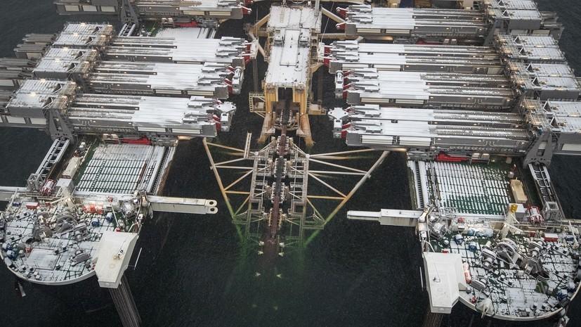 В Госдуме оценили заявление ФРГ о нежелании вмешиваться в проект «Северный поток — 2»
