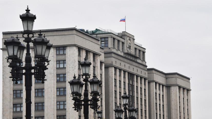 В Госдуме оценили идею пересмотра продолжительности новогодних каникул