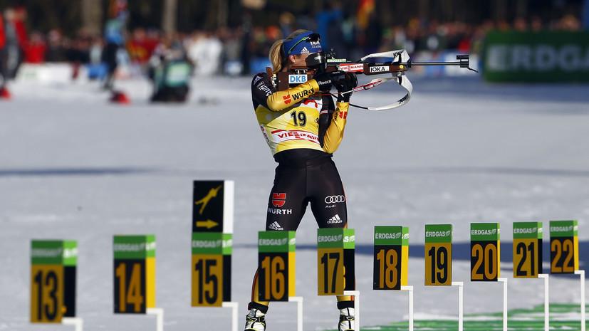 Нойнер рассказала, борьба с кем из российских биатлонисток ей запомнилась больше всего