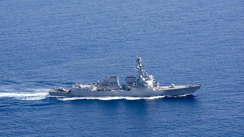 ВМФ России сопровождает вошедшие в Балтийское море эсминцы США