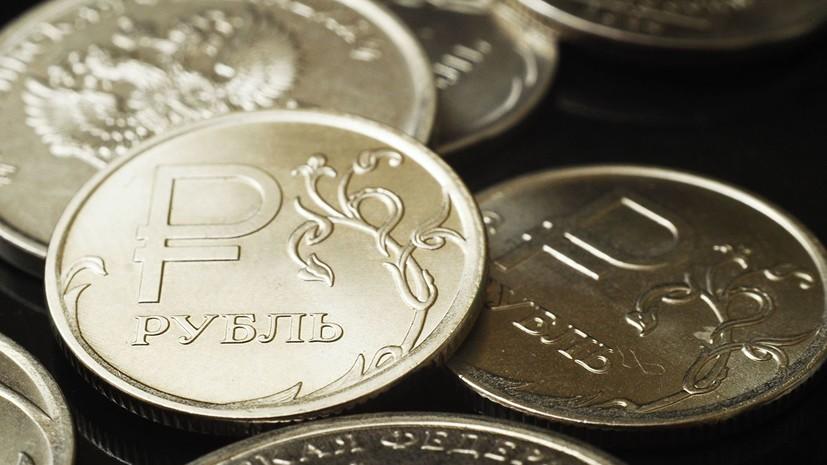 Мэр Таганрога объяснил выплату пособия в 47,5 рубля многодетной матери