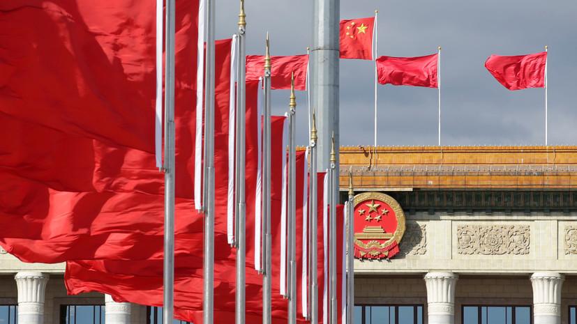Ограничение скорости: чем вызвано рекордное замедление экономики Китая за последние 28 лет