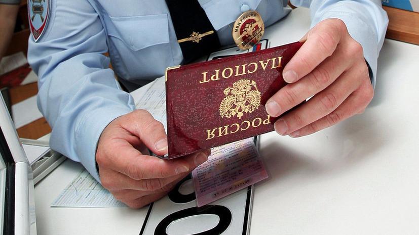 В Госдуме оценили идею обязать автовладельцев получать госномера по месту регистрации