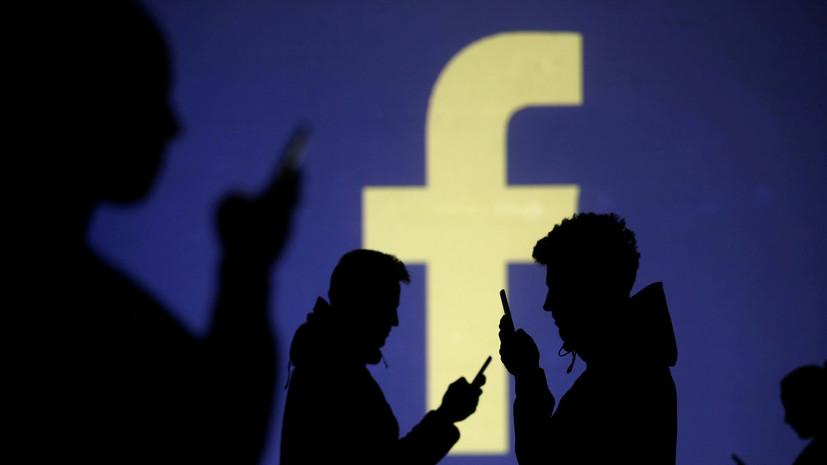 Роскомнадзор открыл дела против Twitter и Facebook