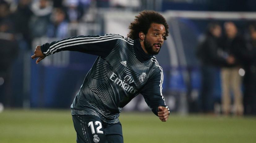 СМИ: Марсело лишился места в стартовом составе «Реала» из-за лишнего веса