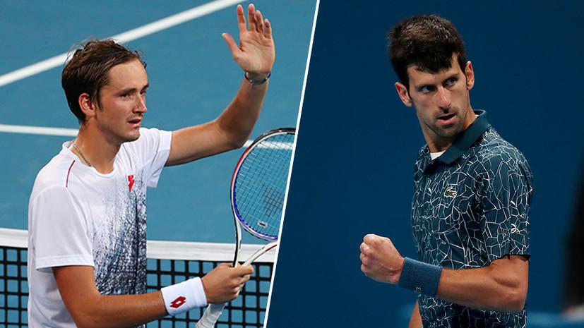 Матч упущенных возможностей: Медведев проиграл Джоковичу в 1/8 финала Australian Open