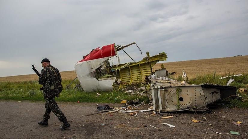 Генпрокуратура: доказательств причастности россиян к крушению MH17 не представлено