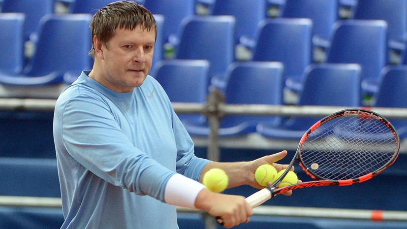 Тарпищев назвал заслуженным включение Кафельникова в зал теннисной славы