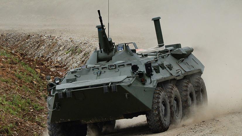 Трое российских военных в Абхазии погибли при падении БТР в ущелье