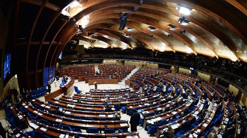 На Украине анонсировали срочные дебаты в ПАСЕ по Азовскому морю