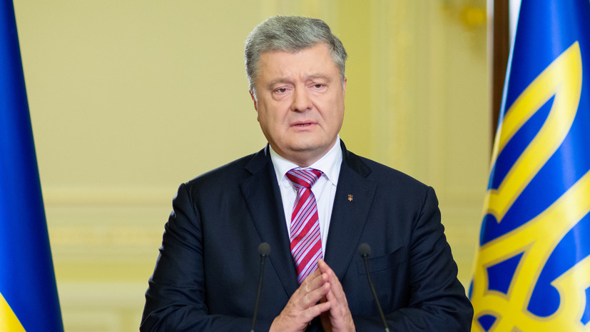 Порошенко призвал Израиль способствовать освобождению украинских моряков