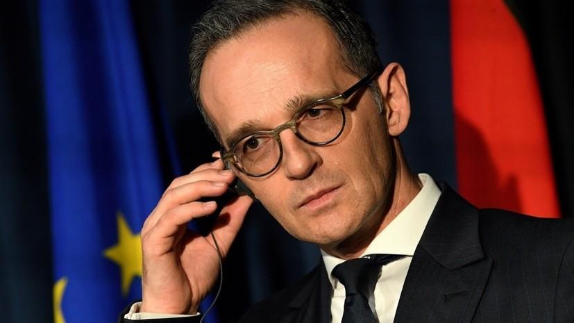 Маас проведёт переговоры с Помпео по ДРСМД