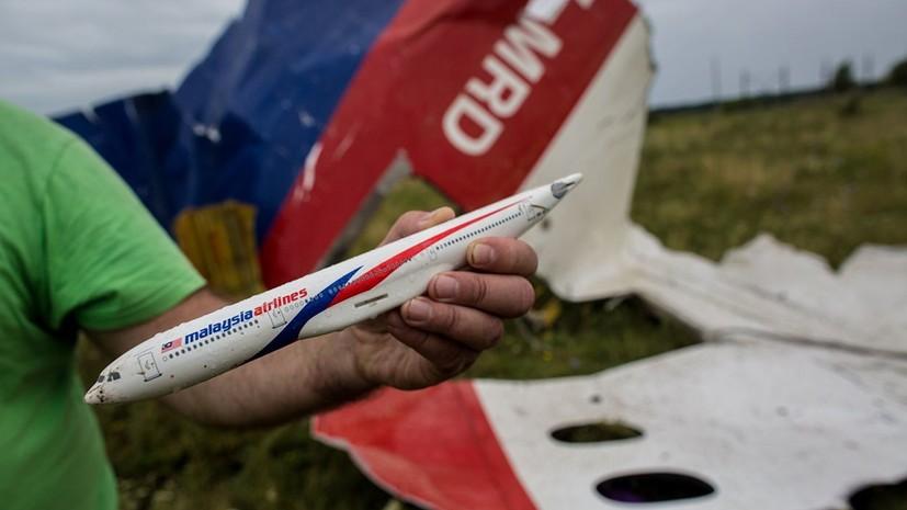 Генпрокуратура России ответила международным следователям по делу MH17 на все запросы