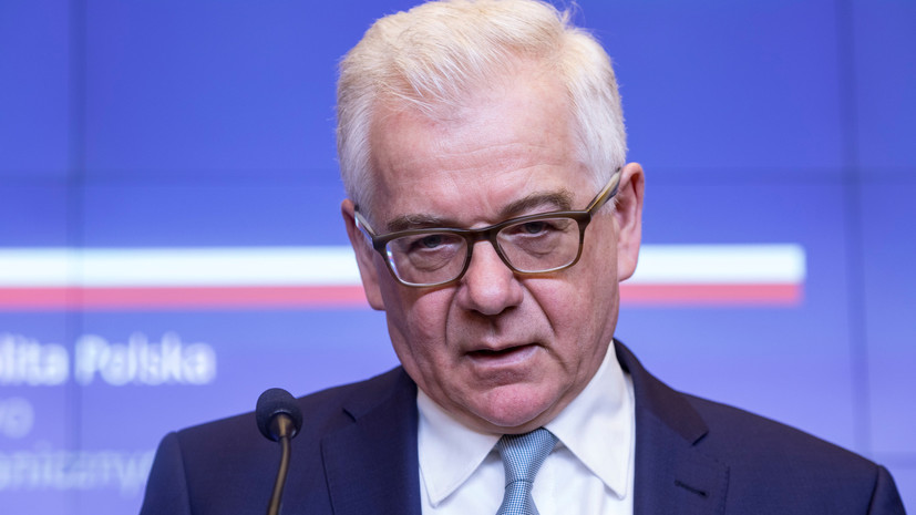 Польша заявила об отказе России от участия в саммите по Ближнему Востоку