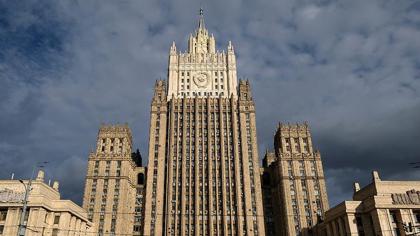 МИД России не исключил выхода из Совета Европы