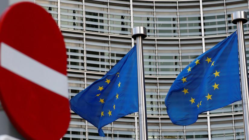 Совет ЕС ввёл санкции в рамках нового режима по химоружию
