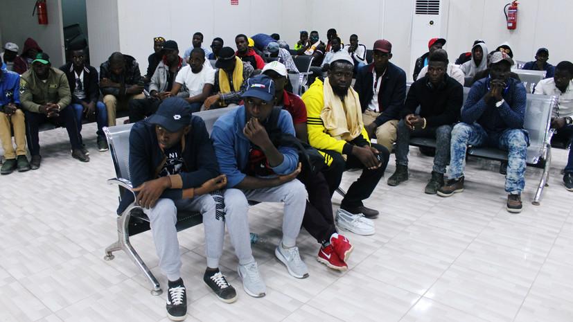 Свыше 140 нелегальных мигрантов спасены у берегов Ливии