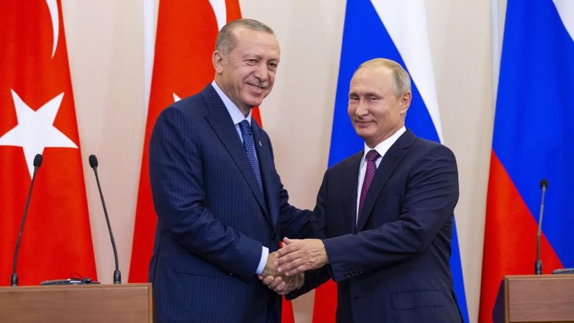 Эрдоган намерен обсудить с Путиным создание зоны безопасности в Сирии