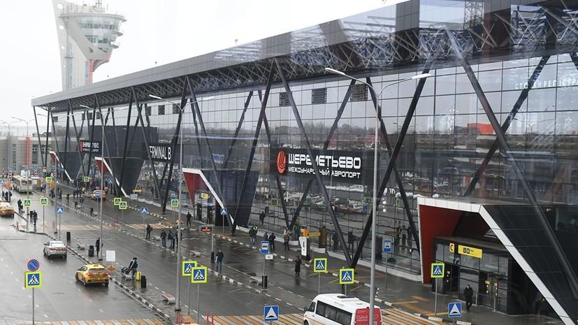 СМИ: В России могут изменить правила для транзитных пассажиров
