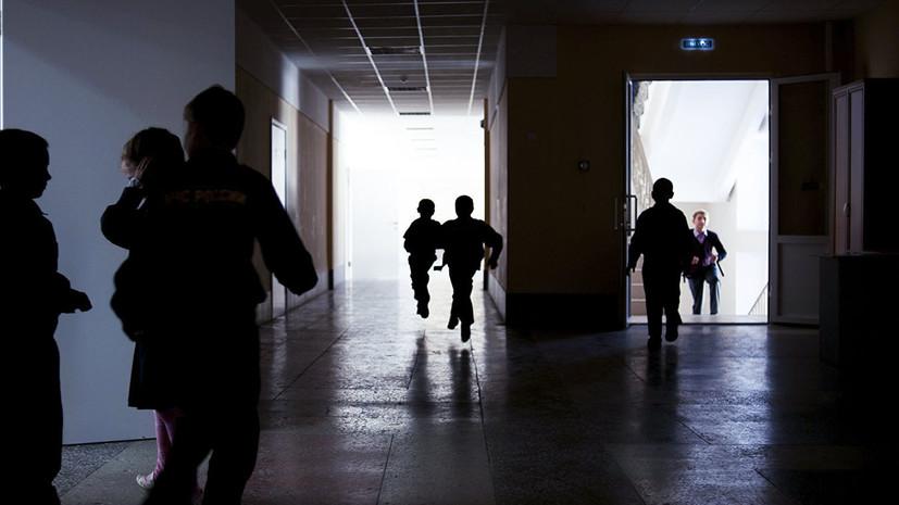 СМИ: В России начнут готовить психологов к работе со школьниками в кризисных состояниях